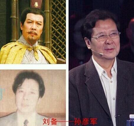 三国演义老版本演员有哪些?现在都在干嘛?