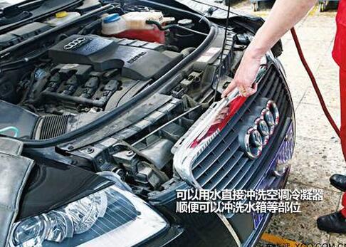 汽车空调冷凝器如何清洗?今天就告诉大家清洗方法吧